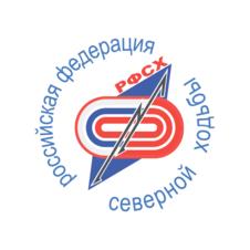 Российская Федерация северной ходьбы (РФСХ)